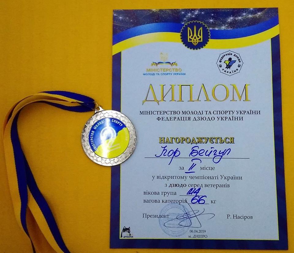Каменчанин стал призером чемпионата Украины по дзюдо, фото-1