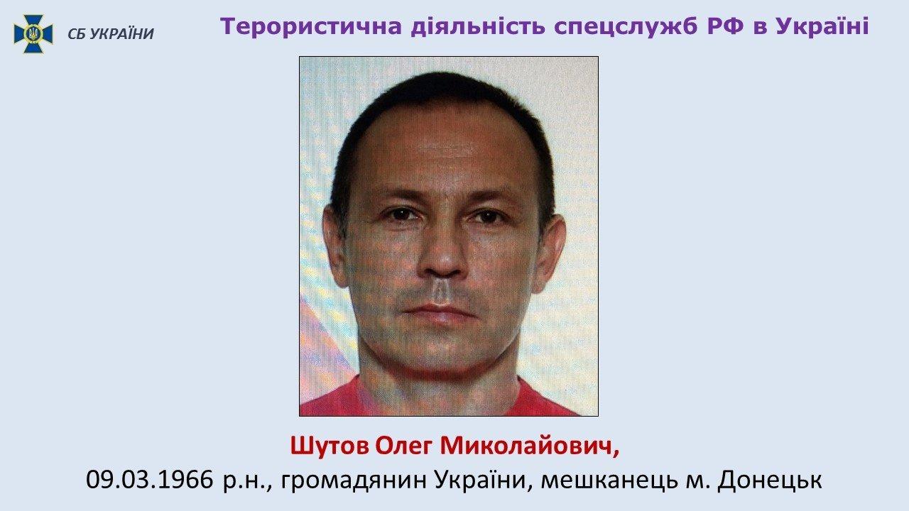 СБУ припинила діяльність диверсійно-терористичної групи спецслужб РФ на території України, фото-3