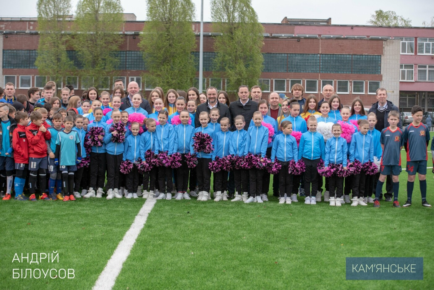 Новый стадион в Каменском открыли матчем со звездами украинского футбола, фото-10