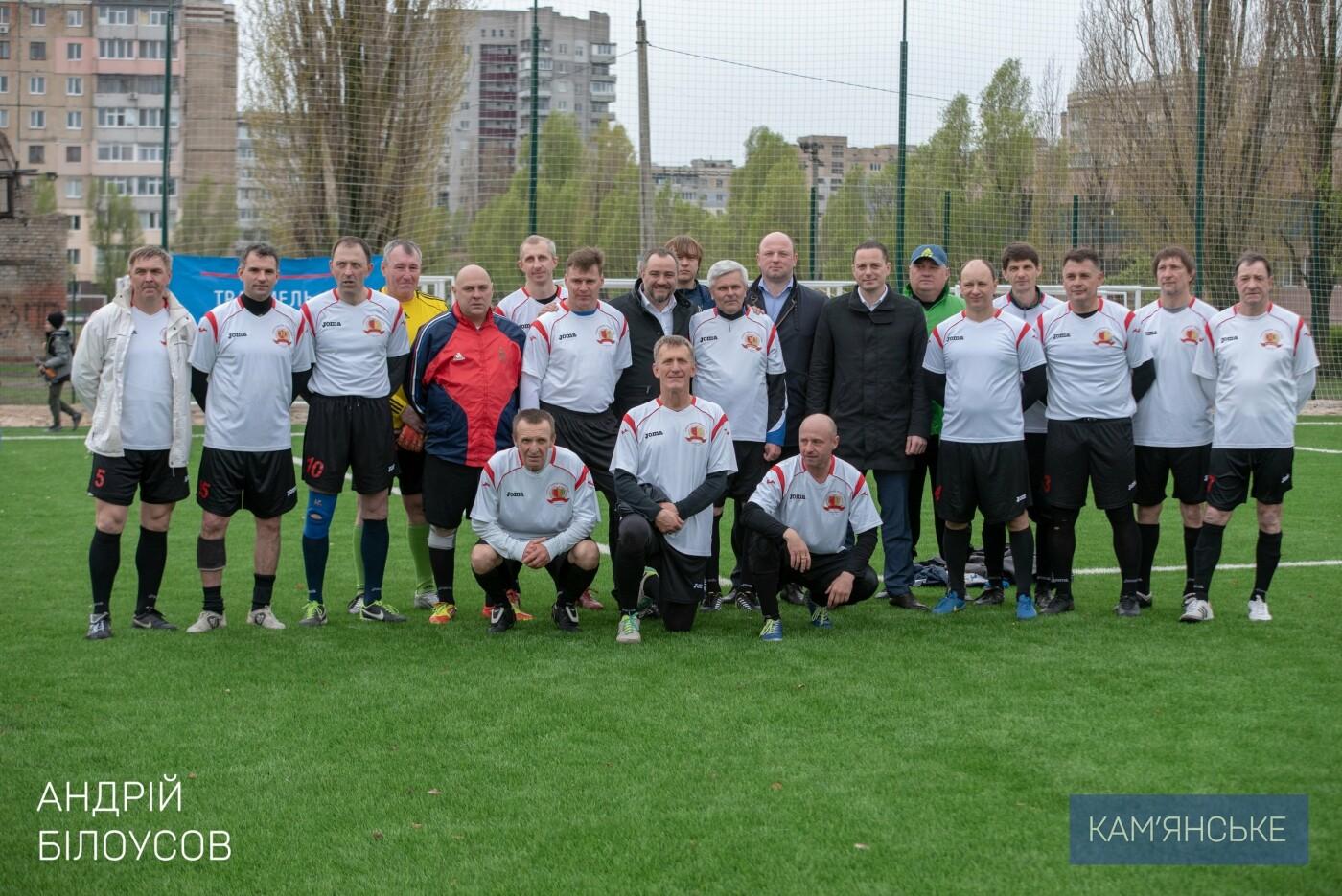 Новый стадион в Каменском открыли матчем со звездами украинского футбола, фото-4