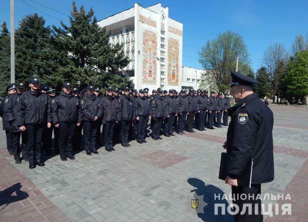 На страже порядка: полицейские Днепропетровщины будут следить за бюллетенями , фото-1
