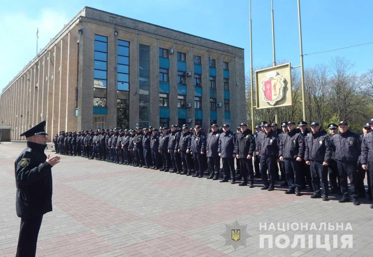 На страже порядка: полицейские Днепропетровщины будут следить за бюллетенями , фото-2