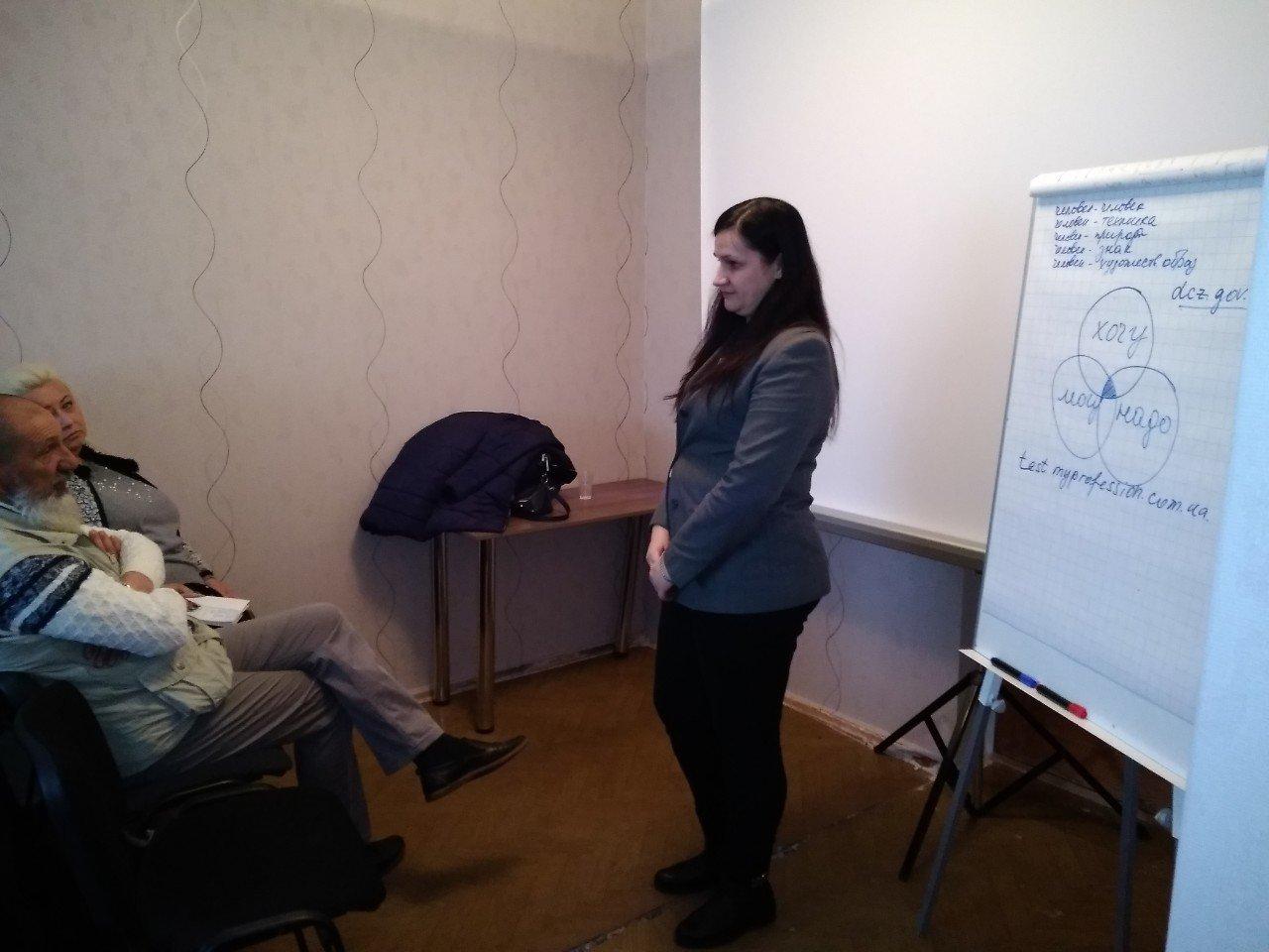 В Каменском приемные родители повышали свою компетентность, фото-1