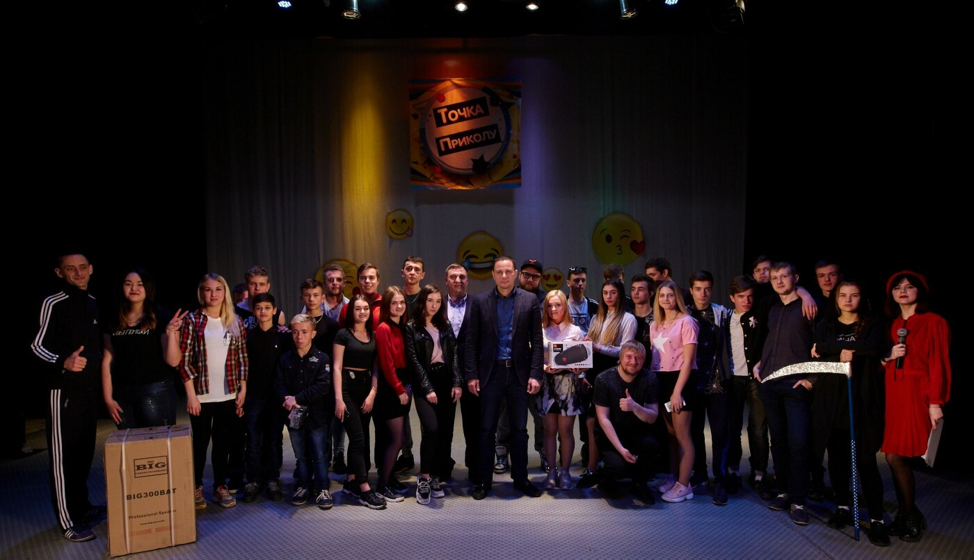 Шутки, смех и море позитива: в Каменском прошел гала-концерт фестиваля «Точка прикола», фото-7