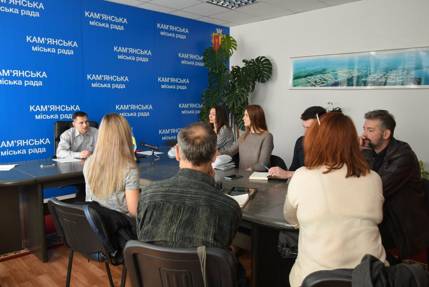 Какие вопросы рассмотрят на очередной сессии в Каменском, фото-2