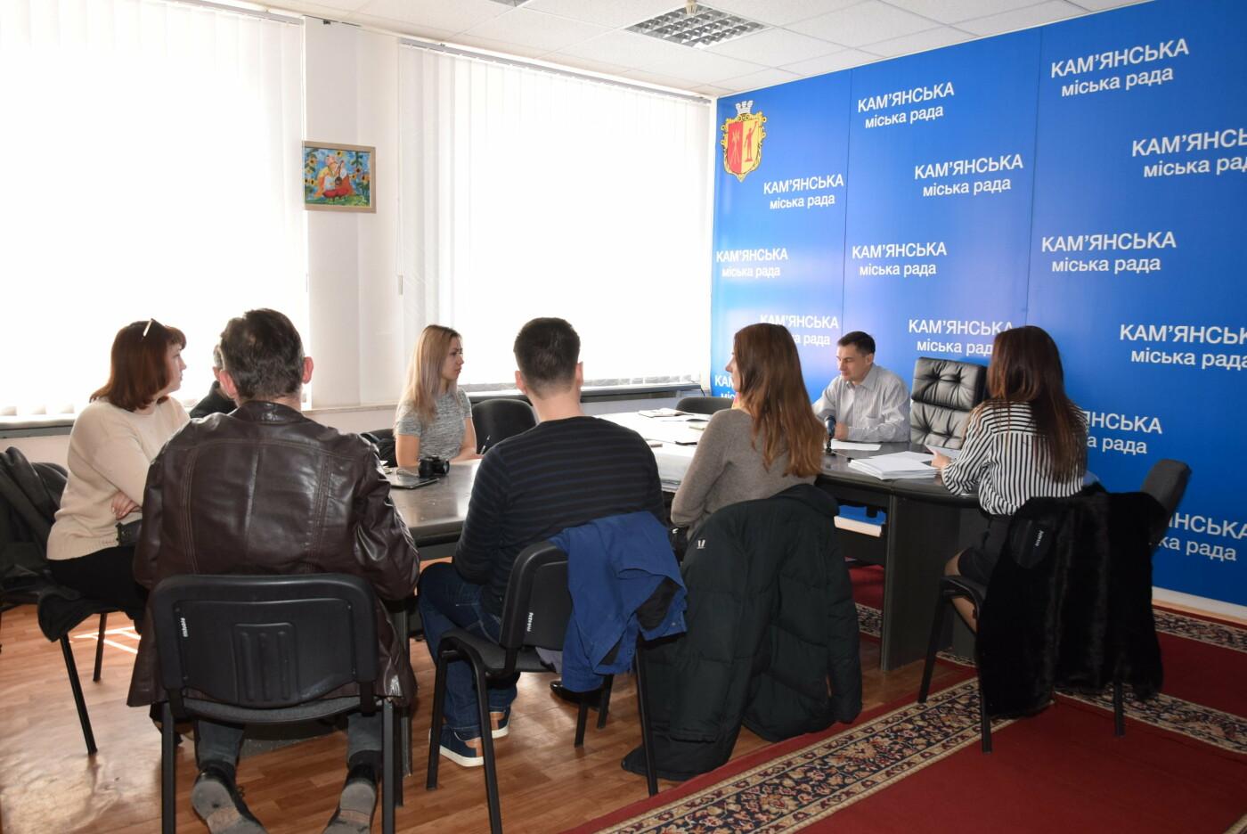 Какие вопросы рассмотрят на очередной сессии в Каменском, фото-3