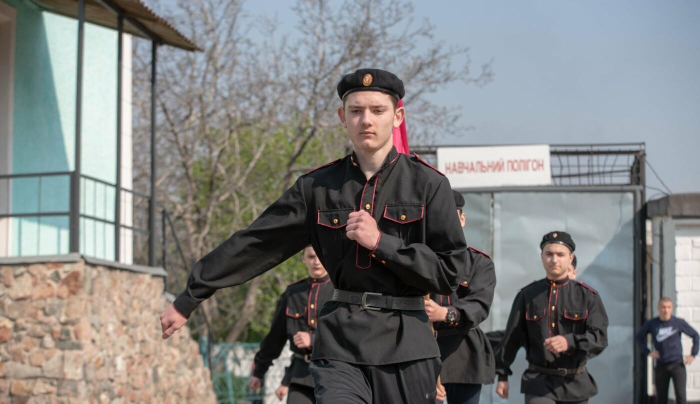 Мужество, благородство, отвага: в Каменском стартовали военно-патриотические соревнования, фото-2
