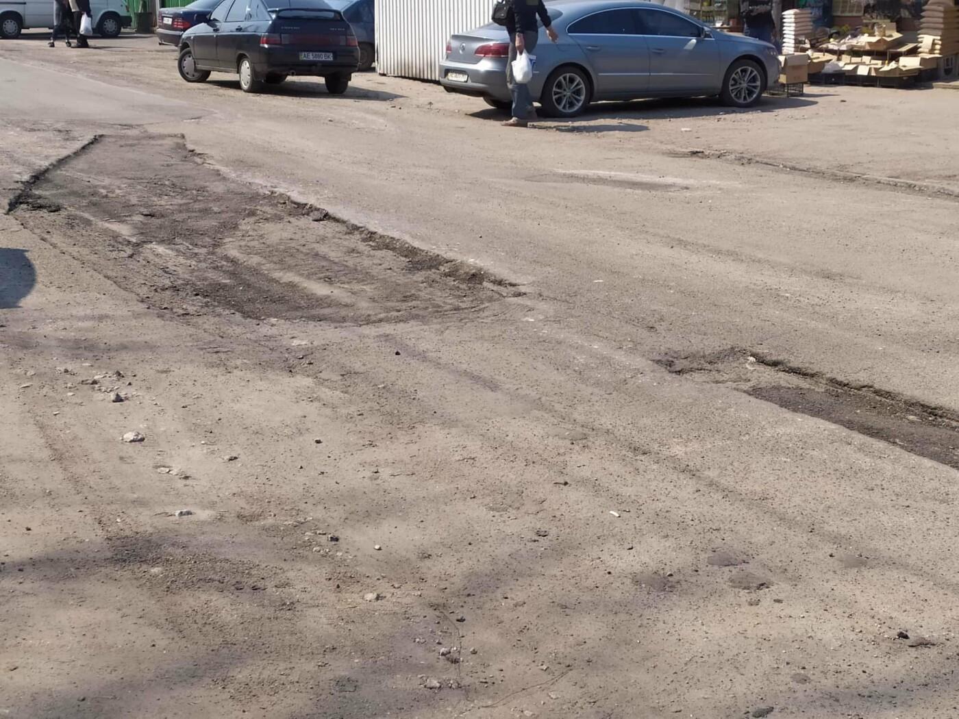 В Каменском на Мурахтова стартовал ремонт дороги, фото-2