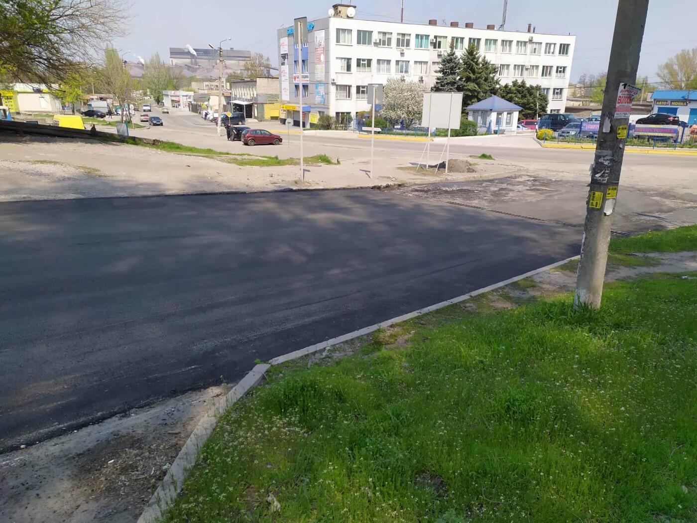 В Каменском на Мурахтова стартовал ремонт дороги, фото-5