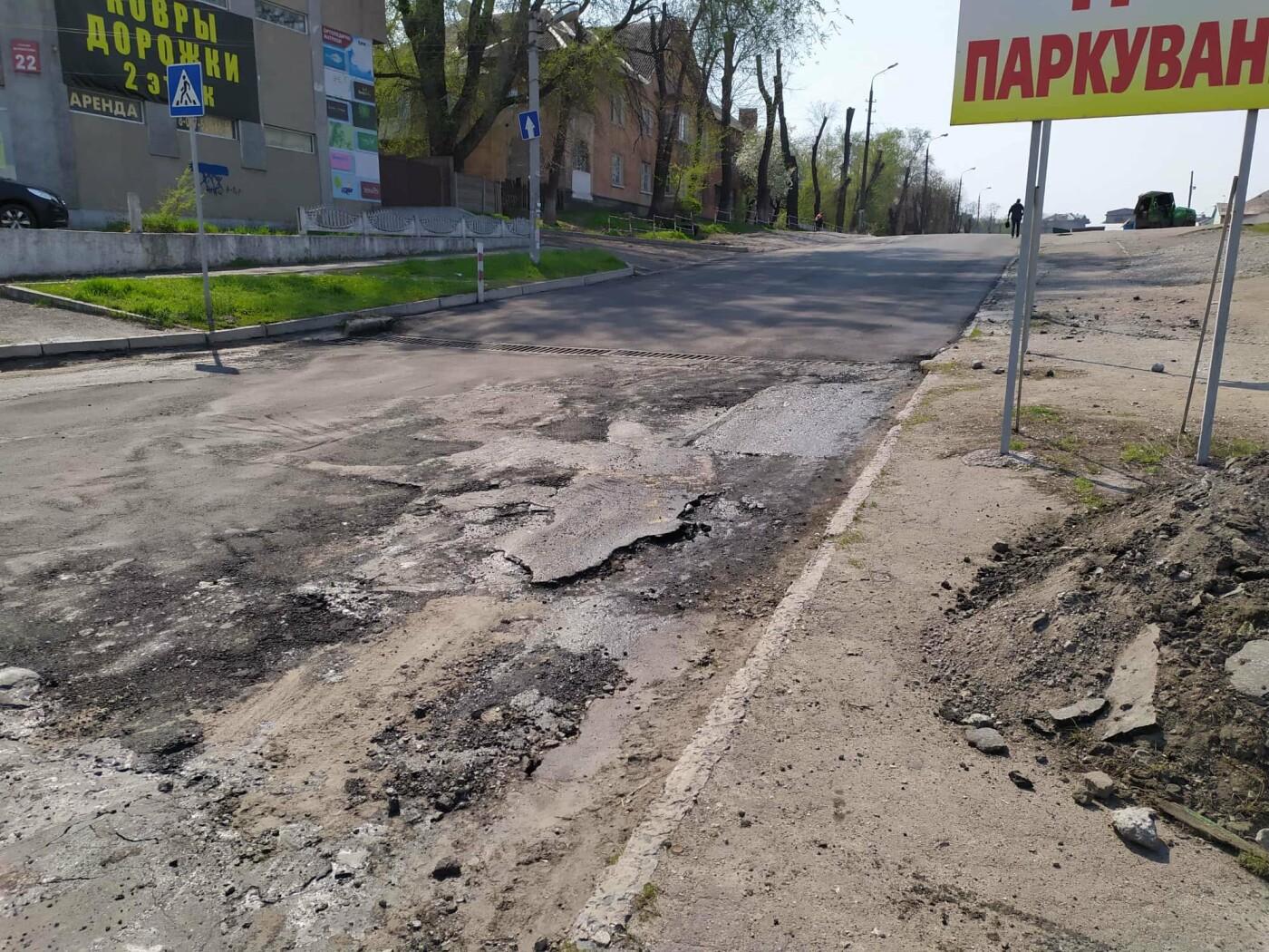 В Каменском на Мурахтова стартовал ремонт дороги, фото-6