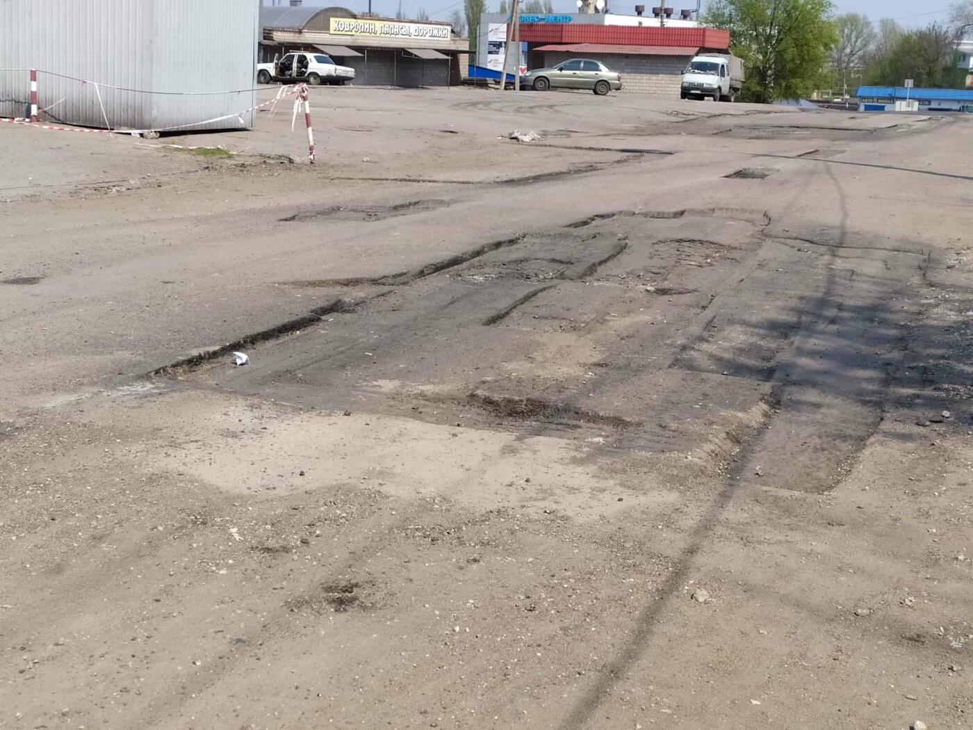 В Каменском на Мурахтова стартовал ремонт дороги, фото-7