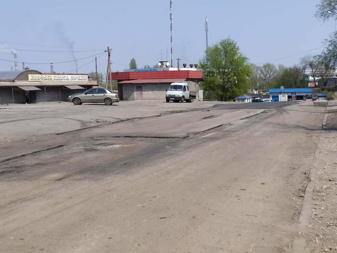 В Каменском на Мурахтова стартовал ремонт дороги, фото-1