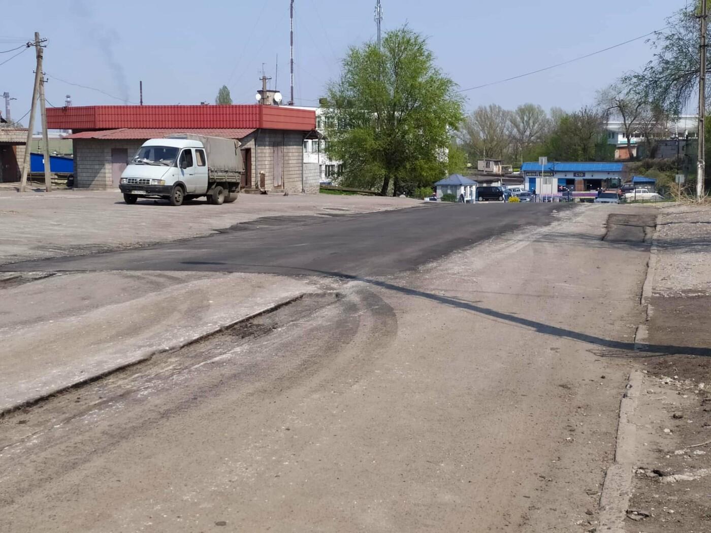 В Каменском на Мурахтова стартовал ремонт дороги, фото-8