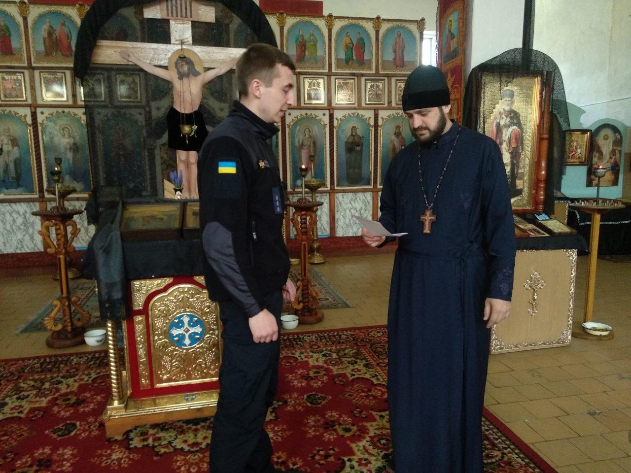 Спасатели Каменского проверили храмы и пообщались со священнослужителями, фото-2