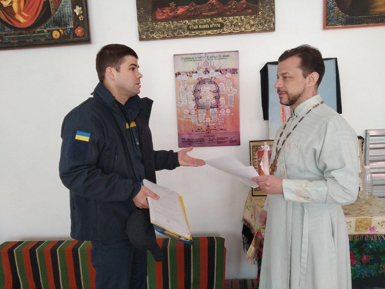Спасатели Каменского проверили храмы и пообщались со священнослужителями, фото-3