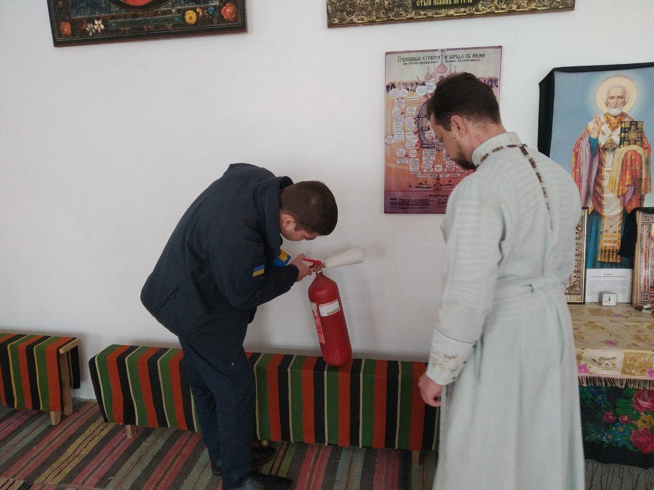 Спасатели Каменского проверили храмы и пообщались со священнослужителями, фото-4