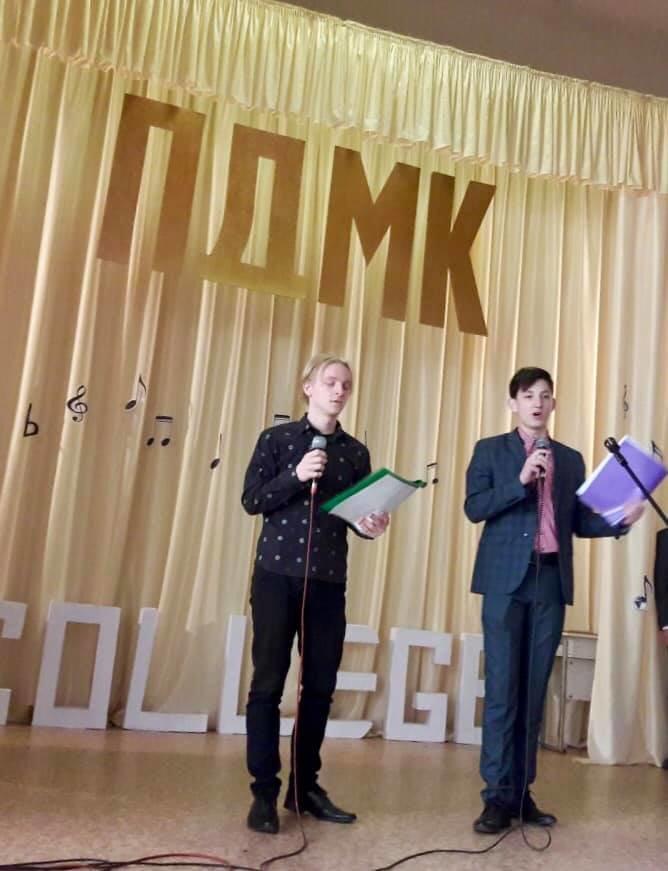 Студенты каменского музыкального колледжа победили на конференции по английскому языку, фото-7