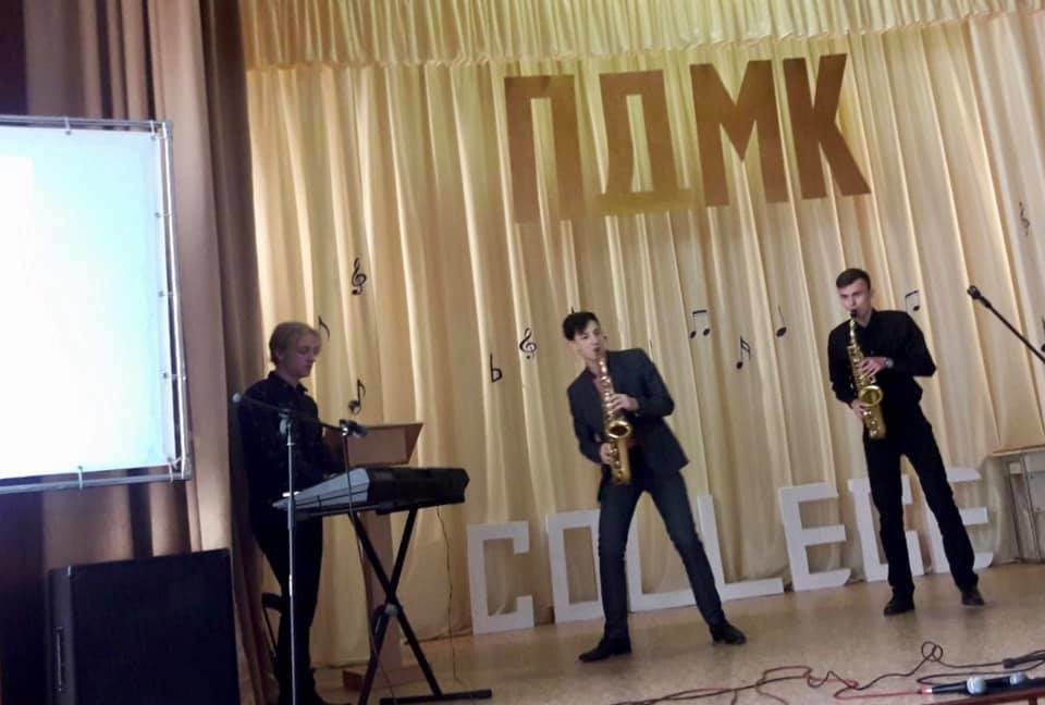 Студенты каменского музыкального колледжа победили на конференции по английскому языку, фото-4