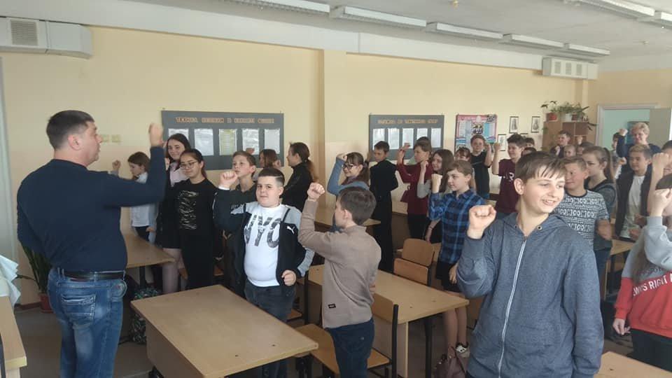 В школах Каменского популяризируют спорт, фото-3