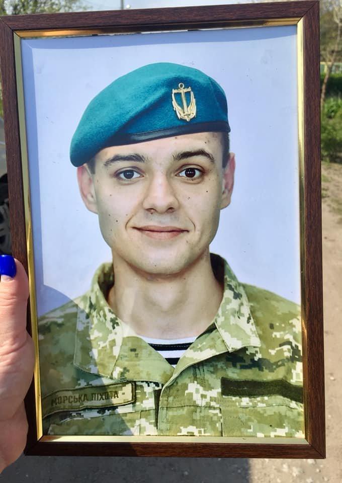 В Каменском попрощались с погибшим на Донбассе воином, фото-1