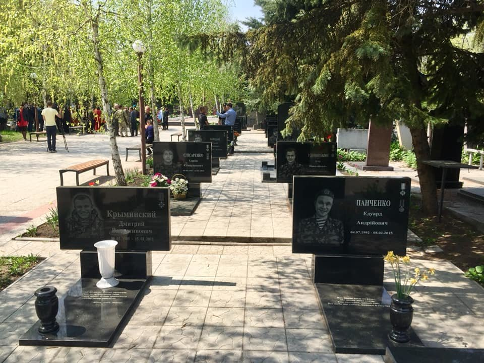 В Каменском попрощались с погибшим на Донбассе воином, фото-18