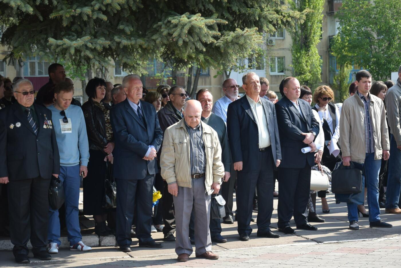 В Каменском почтили героев и жертв аварии на ЧАЭС, фото-6