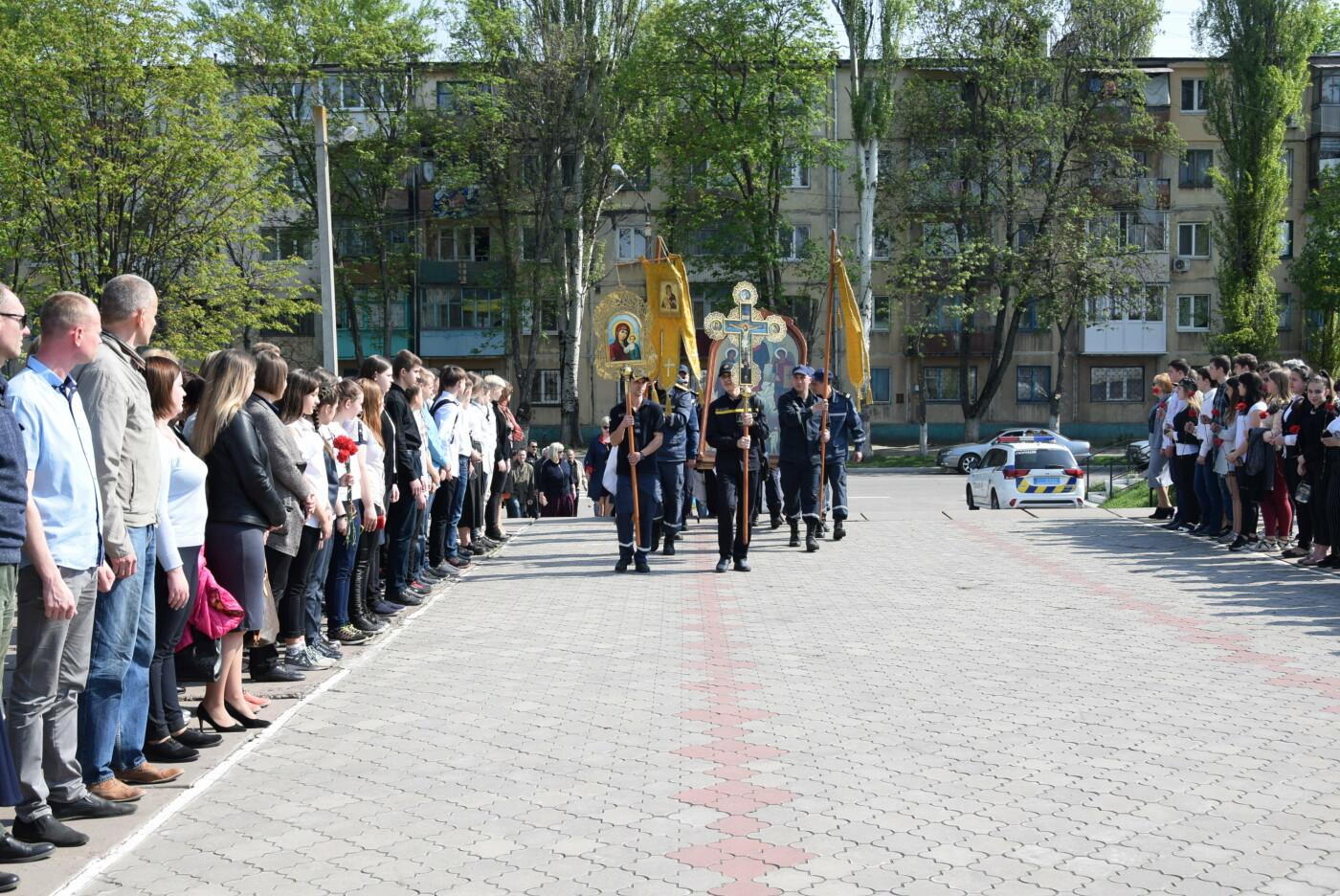 В Каменском почтили героев и жертв аварии на ЧАЭС, фото-3