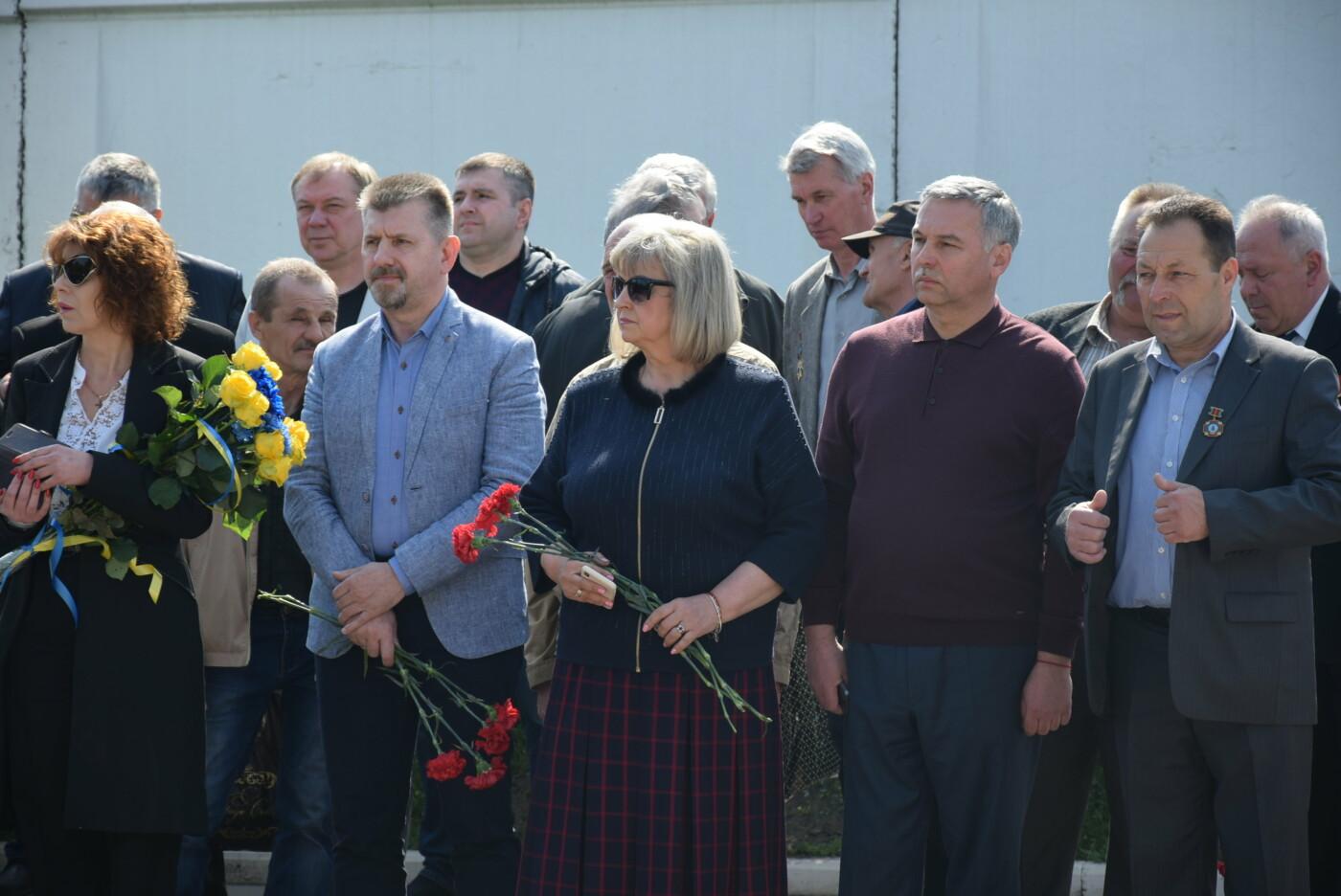 В Каменском почтили героев и жертв аварии на ЧАЭС, фото-4
