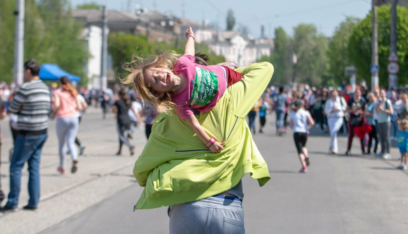 «Движение ради здоровья»: каменчане вышли на массовый забег, фото-1
