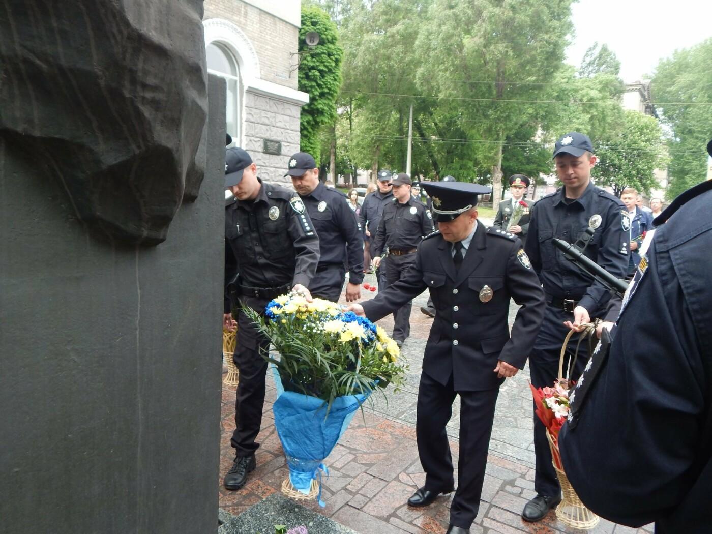 Полицейские Каменского почтили память погибших коллег, фото-3