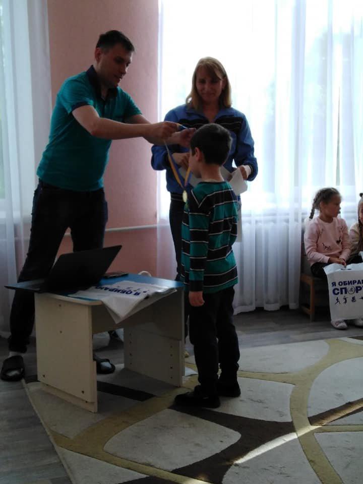 В Каменском соревновались маленькие шахматисты, фото-7