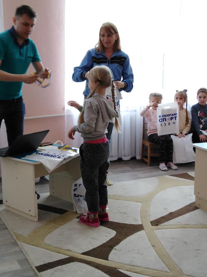 В Каменском соревновались маленькие шахматисты, фото-8