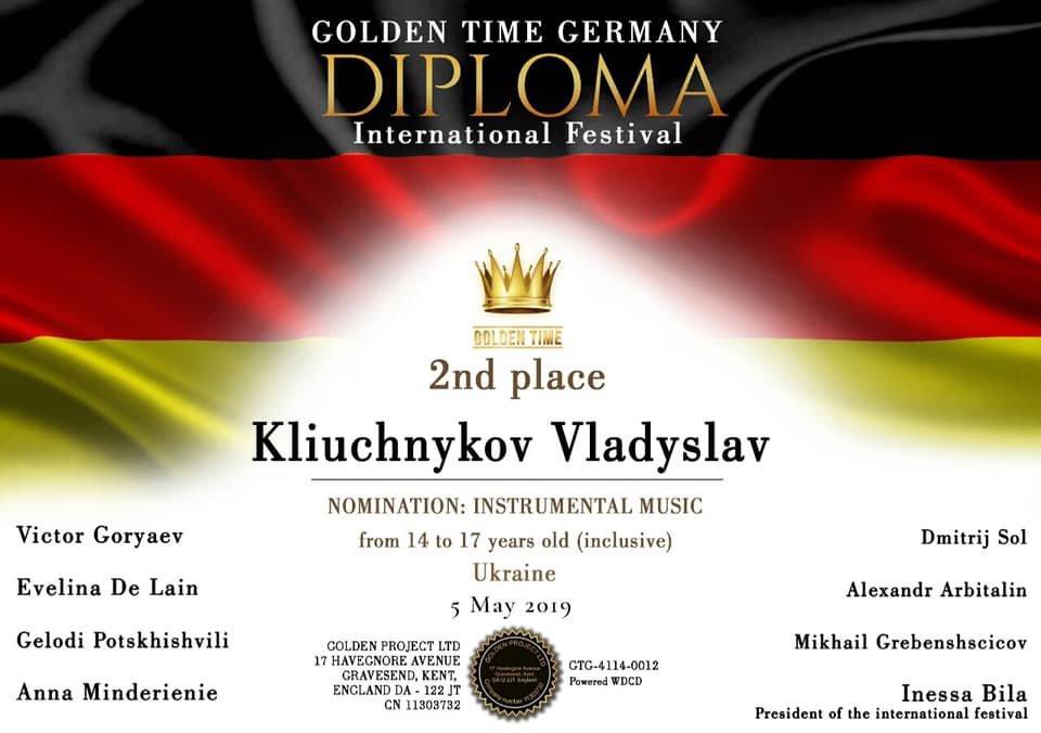 Школьник из Каменского получил диплом международного фестиваля, фото-1