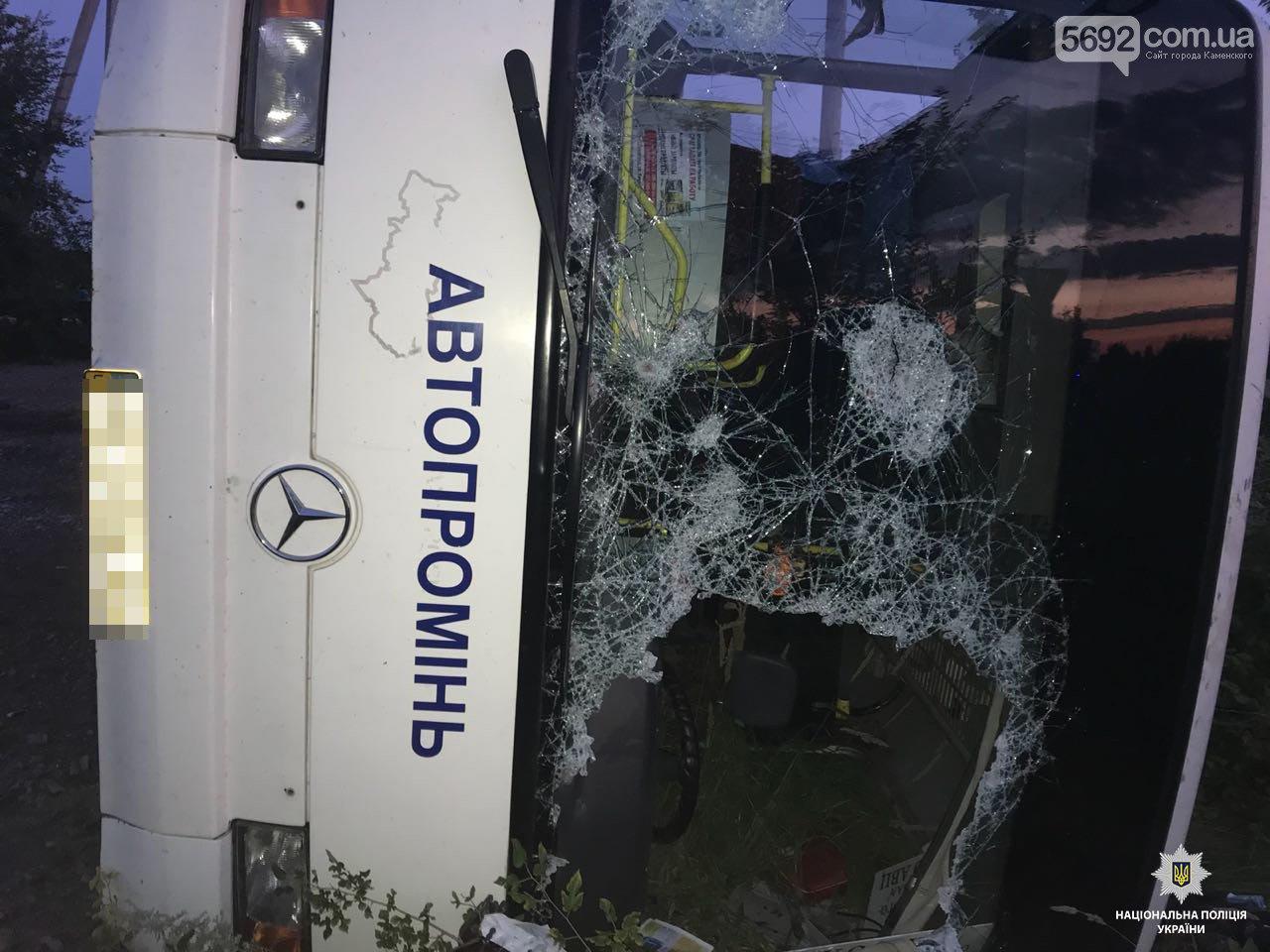 Водителю, виновному в смертельном ДТП с автобусом «Днепр - Каменское», вынесли приговор, фото-1