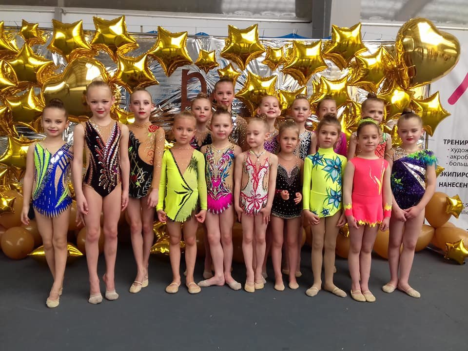 Каменские гимнастки успешно выступили на выездных соревнованиях, фото-1