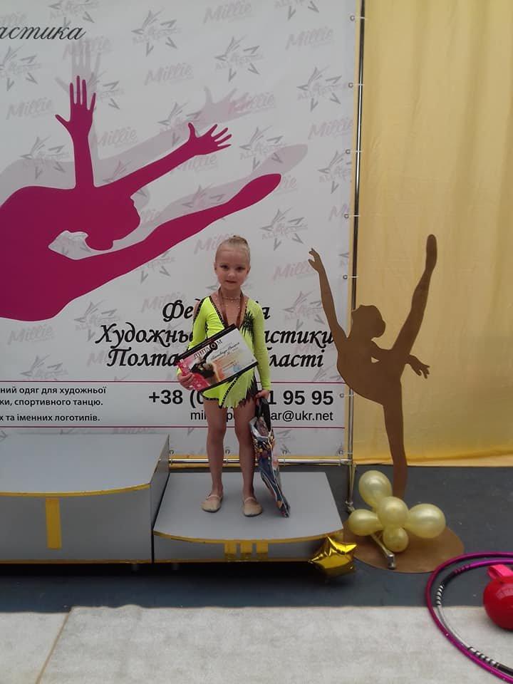 Каменские гимнастки успешно выступили на выездных соревнованиях, фото-9