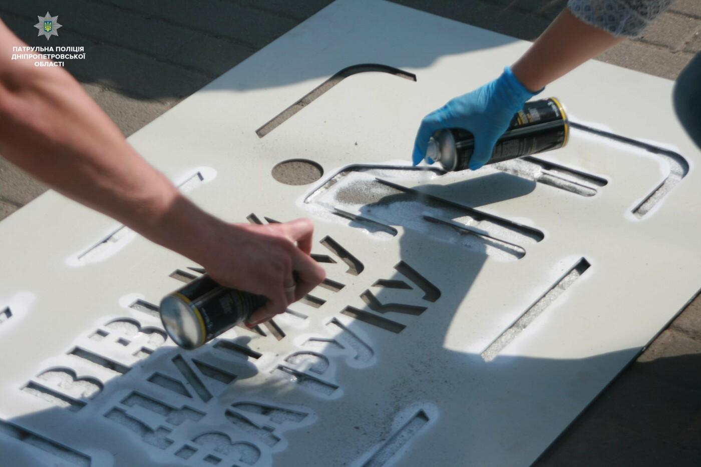 Сними наушники и спрячь телефон: в Днепре на тротуарах появились надписи для пешеходов, фото-10