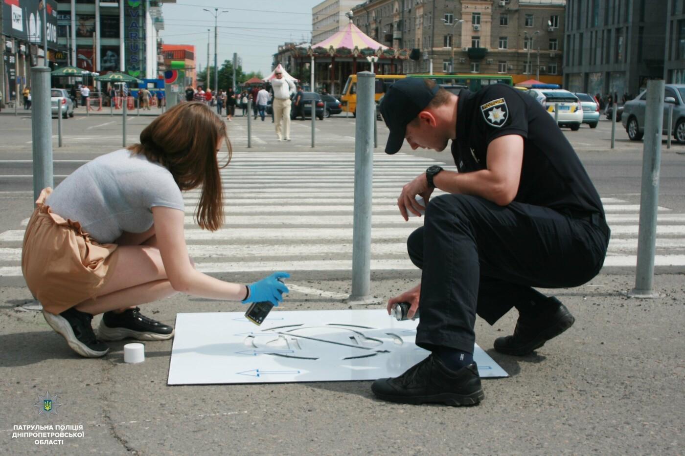 Сними наушники и спрячь телефон: в Днепре на тротуарах появились надписи для пешеходов, фото-1