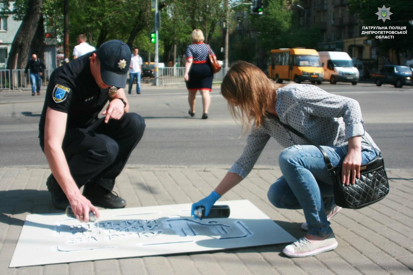 Сними наушники и спрячь телефон: в Днепре на тротуарах появились надписи для пешеходов, фото-8