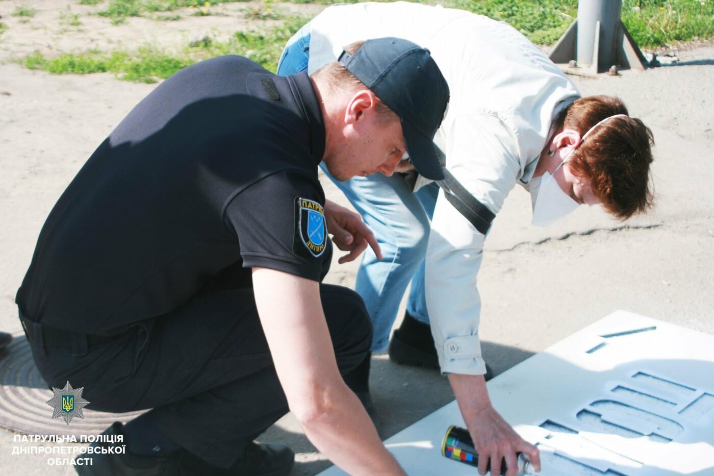 Сними наушники и спрячь телефон: в Днепре на тротуарах появились надписи для пешеходов, фото-5