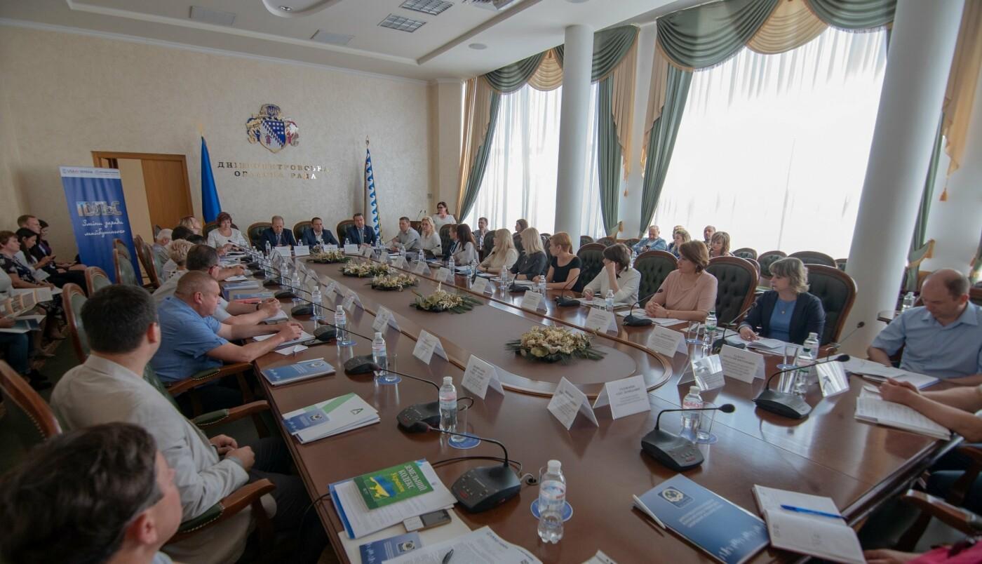В Днепре под руководством мэра Каменского прошло заседание региональной платформы АГУ, фото-1
