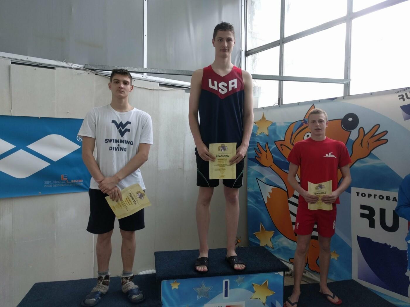В Каменском прошел чемпионат области по плаванию, фото-2
