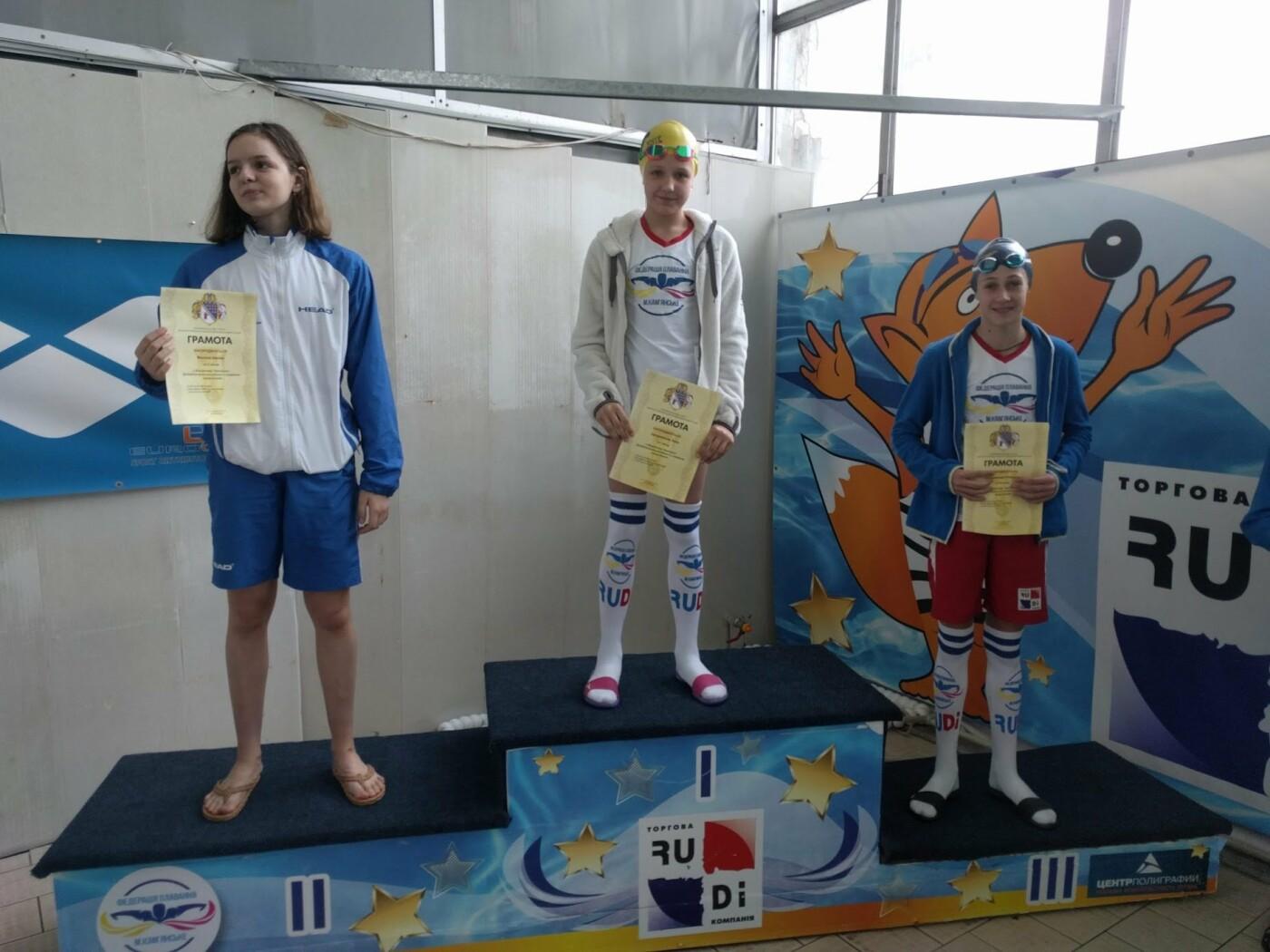 В Каменском прошел чемпионат области по плаванию, фото-3