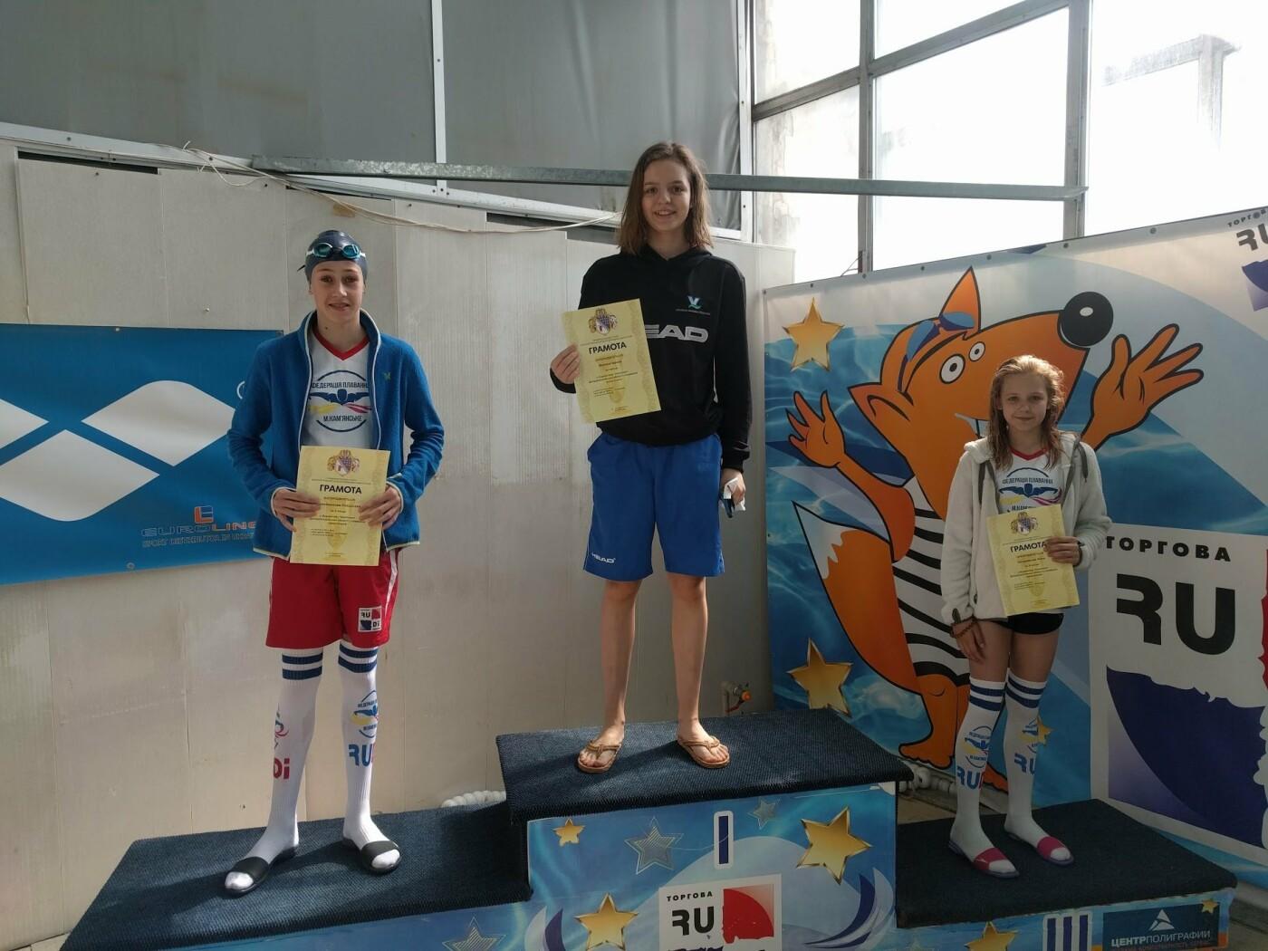 В Каменском прошел чемпионат области по плаванию, фото-4