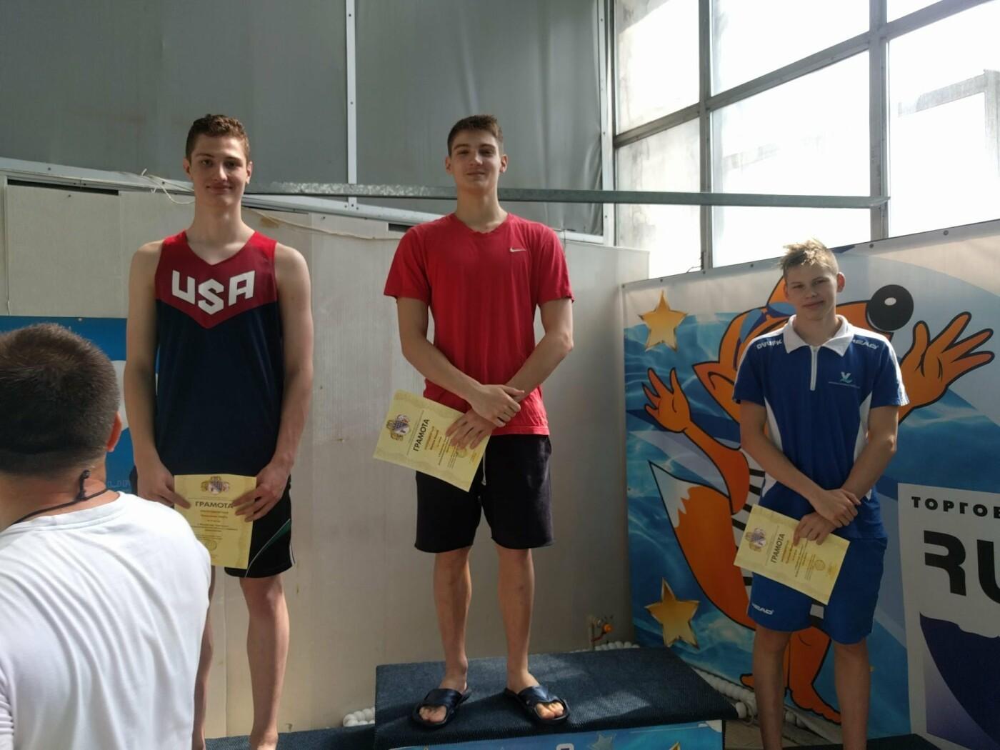 В Каменском прошел чемпионат области по плаванию, фото-6