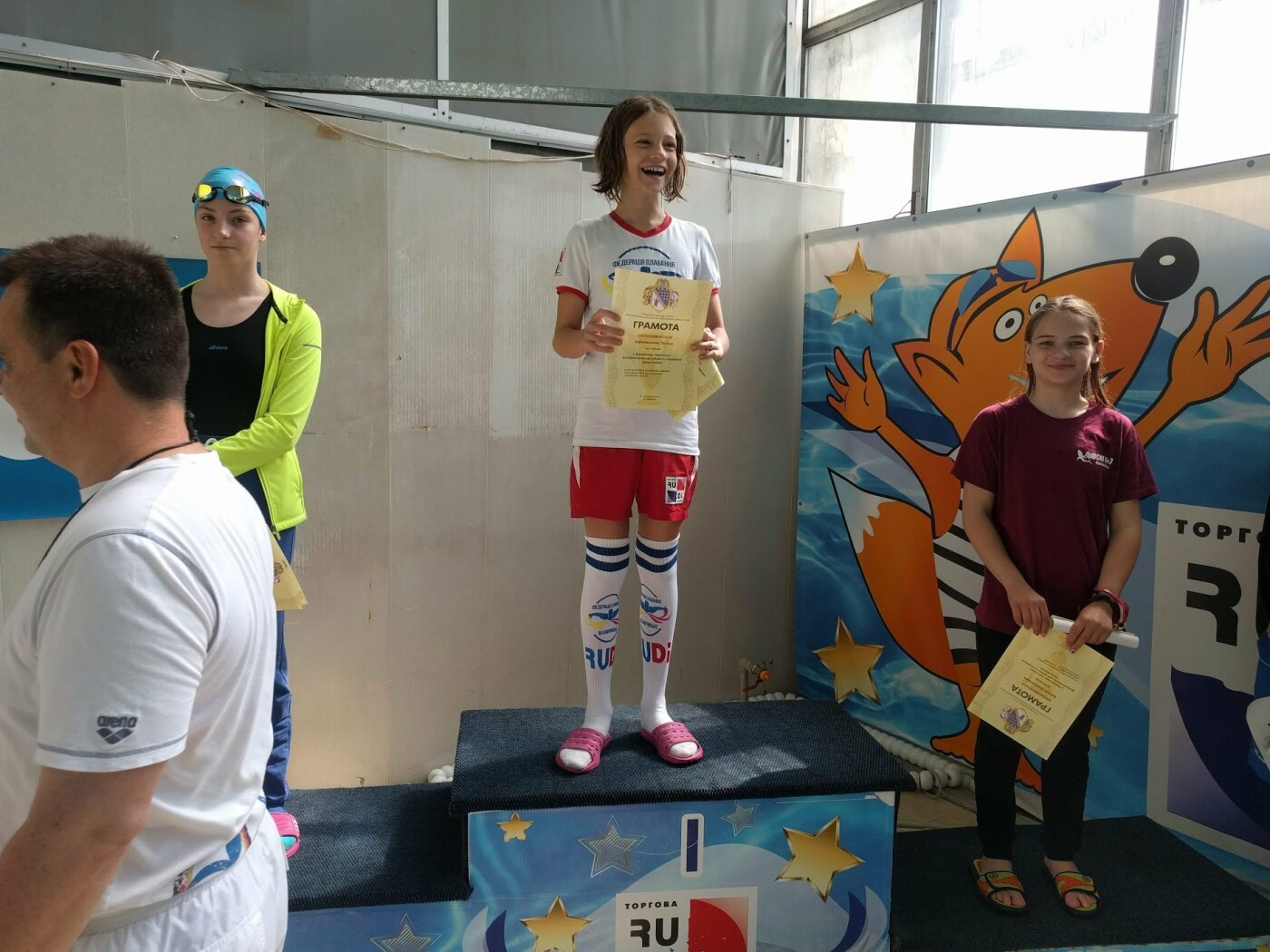 В Каменском прошел чемпионат области по плаванию, фото-7