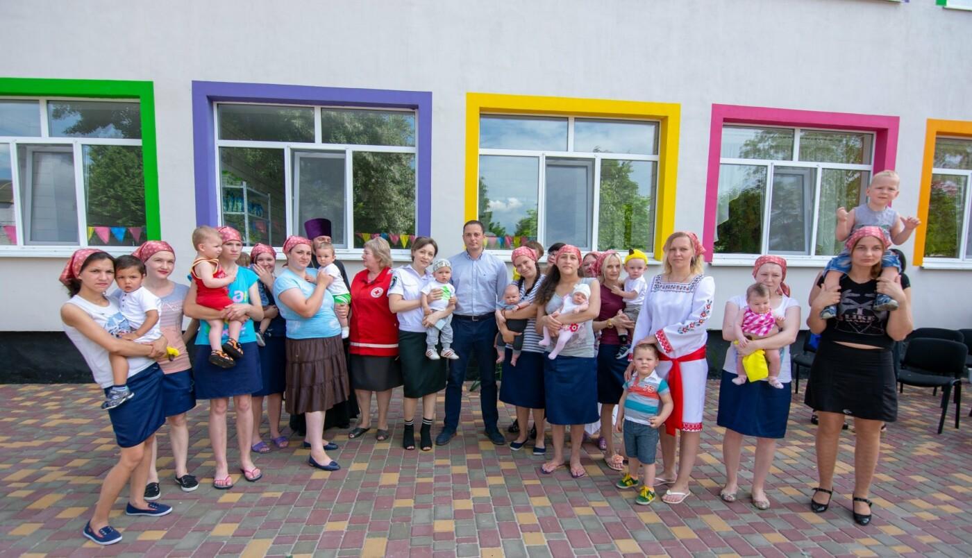 В каменской женской колонии отметили День защиты детей, фото-2