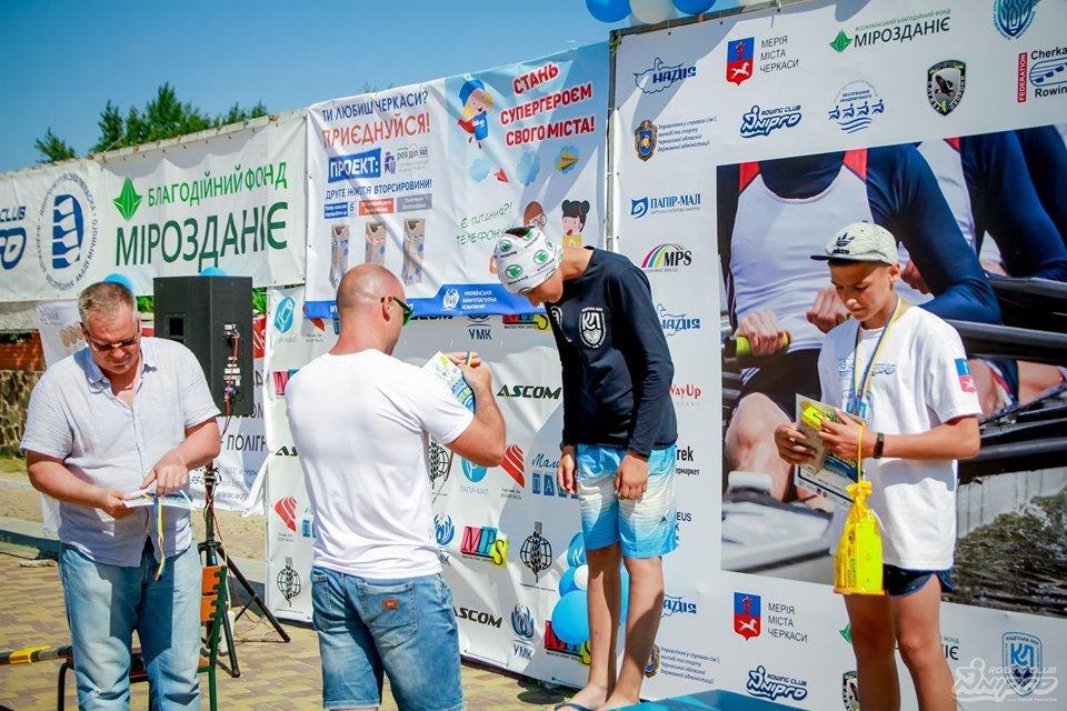 Каменские «академисты» выступили на соревнованиях в Черкассах, фото-11