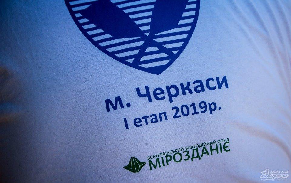 Каменские «академисты» выступили на соревнованиях в Черкассах, фото-37