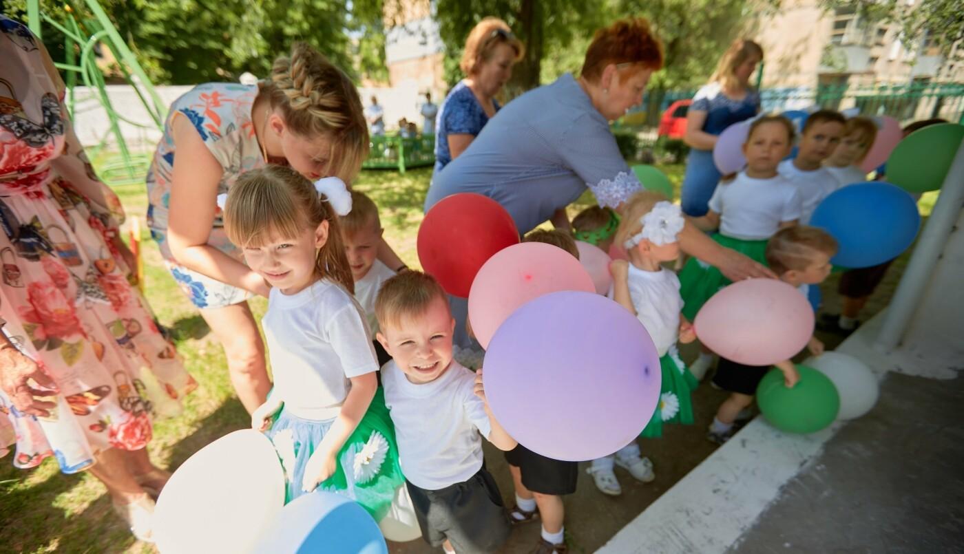 Как в Каменском отметили День защиты детей, фото-1